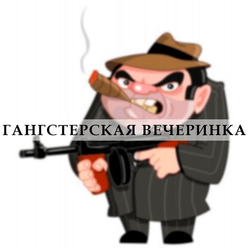 mafia-razm