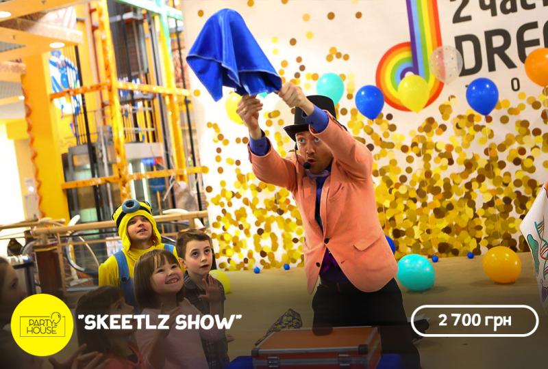 Skeetlz show